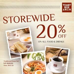 Toast Box 全店20%折扣