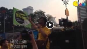 【BERSIH 4.0 现场直击】6.30PM:示威者一度冲击铁栏 玛丽亚陈:阻止他们!