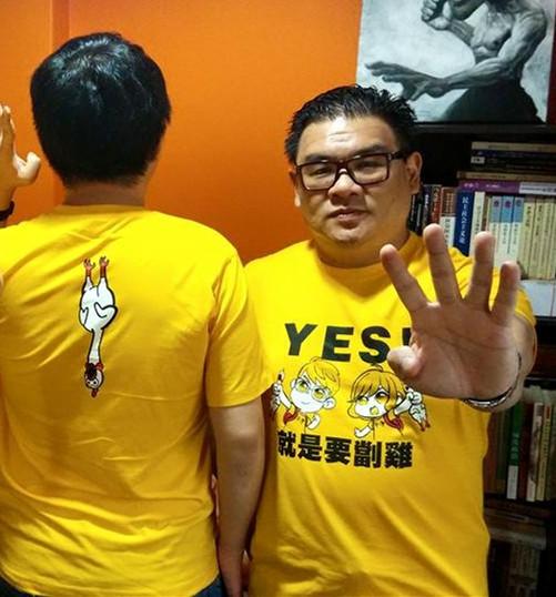 不是吧,连Bersih也批评?丘光耀: 对事不对人 (Part 5/8)