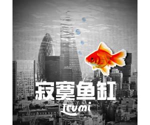 25 江轩