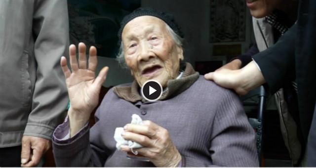 走入永福县'长寿之乡' 探索健康长寿秘诀!