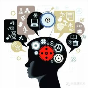 测试你大脑的灵活度