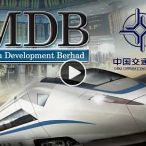 东海岸铁路费用涨300亿帮1MDB还债?中国公司:假的!