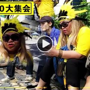 【Bersih 5.0 集会】人权律师:直到Bersih 10都不放弃!