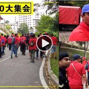 "【Bersih5.0集会】马莫操场红衫军渐散往Sogo ""我们那边还有很多人"""