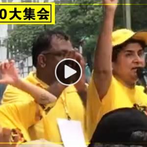 Bersih5.0集会成功! 安美嘉:是你们给了国家希望