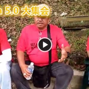 """【Bersih 5.0 集会】红衫军:有黄就有红,因为这叫""""制衡""""!"""