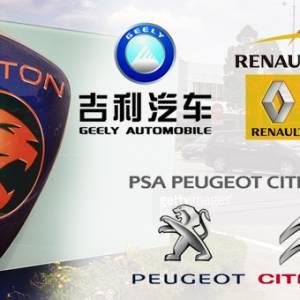 中国吉利、法国PSA、日产-雷诺,谁会是PROTON新欢?
