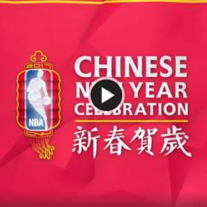 中国看重哪几个NBA巨星?看贺岁视频就知道