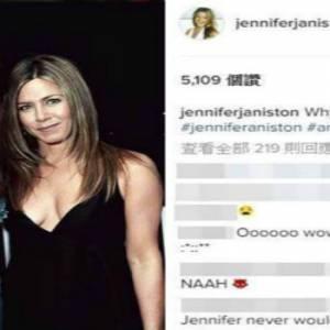 "Jennifer Aniston晒与Angelina Jolie""合照"" 被指""世纪大和解""!"