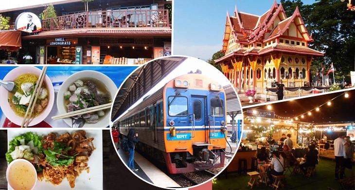 【超级火车旅】从吉隆坡搭火车到泰国  8天7夜游尽当地景点全攻略!