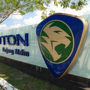 为什么中国吉利、法国PSA、SUZUKI及雷诺-日产都争购PROTON?