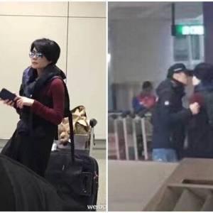 爱得火热旁若无人!王菲谢霆锋遭野生捕获机场接吻!