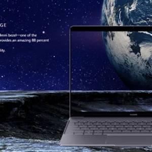 华为一口气推三款笔电  MateBook X 屏占比高达88%