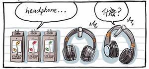 Earphone 和 Headphones