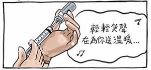 春花护士01