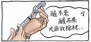 春花护士02