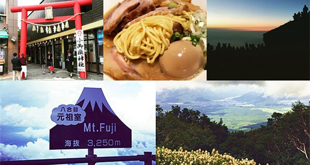7天6夜东京游 不登富士山会让人后悔!