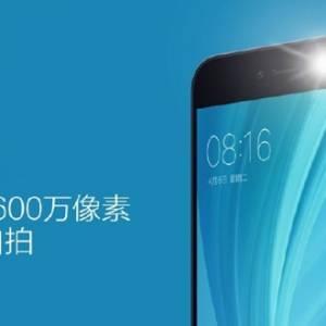 红米新机强势来袭  官方:完虐同价位手机