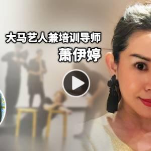 萧伊婷:为了第一段婚姻放弃朋友和事业,得忧郁症瘦成39KG