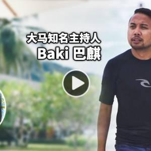Baki:我是穆斯林,和圣诞树合照错了吗?