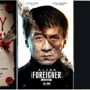 【电影好坏】《Happy Death Day》VS《分贝人生》VS《The Foreigner》