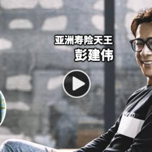 彭建伟:我不信读书就能成功,儿子17岁不再升学