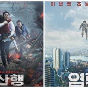 《Train to Busan》导演新作《念力》预告片一日点击率破300万