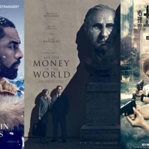 【电影好坏】《 All The Money In The World 》VS《 The Mountain Between Us 》VS《心理罪之城市之光》