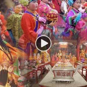 《籍宝乡》金门城隍爷绕境巡安:人与神的嘉年华