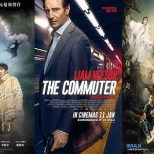 【电影好坏】《妖猫传》 VS 《与神同行》 VS 《The Commuter》