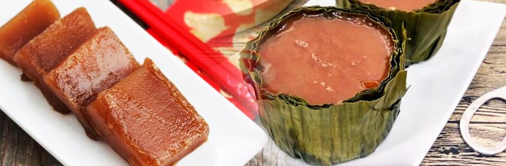 年菜甜点——传统年糕