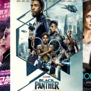 【电影好坏】《Black Panther》VS 《Molly's Game》VS 《前任3:再见前任》