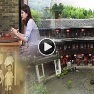 土楼的故事:下南洋的华侨 给家乡的福气