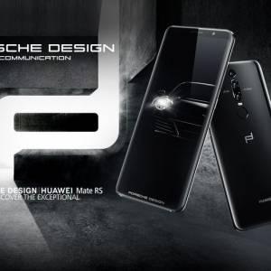 """保时捷设计Huawei Mate RS亮相  多项""""首创""""太吸睛!"""