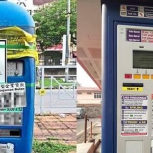 停车后找不到缴费机太麻烦  透过手机App付钱吧!