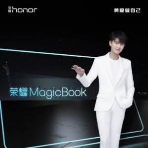 Honor暗藏秘密武器 证明不仅是手机品牌