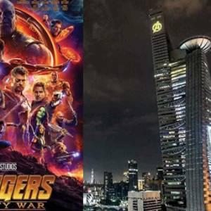 吉隆坡有Avengers Tower?你看到了吗?