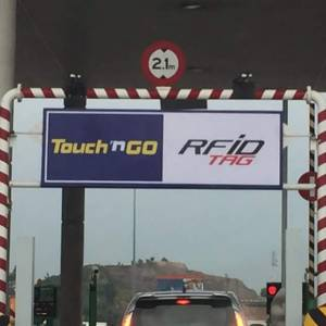 SmartTAG即将停售 RFID9月开跑