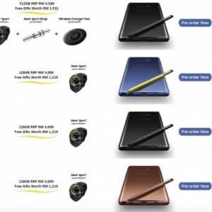 三星Note 9预购价RM3699起!赠品竟然这么有型!