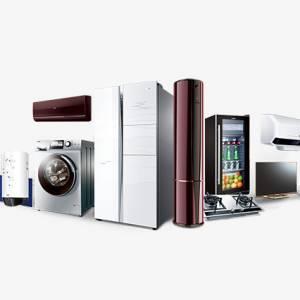 电子产品确认征收SST销售与服务税!
