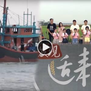渔米之乡 - 发现适耕庄