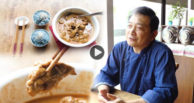 【Chef Hong Kitchen】高俊鸿:从煎一粒蛋开始说起……