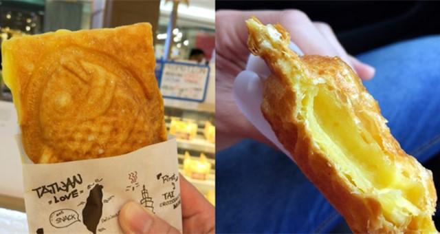 【寻美食】甜甜的鲷可颂最对味!
