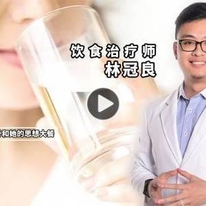 中医说:热水+冷水会有毒?营养师要证据!