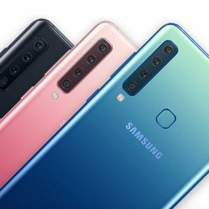 四摄手机登场 三星Galaxy A9 开启手机拍摄新篇章