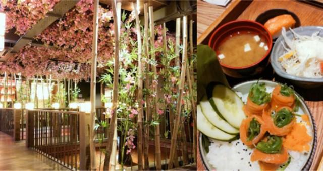 【网友分享】竹林小桥流水处享用一顿东京料理