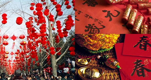 【细说春节由来】传说一:熬年守岁