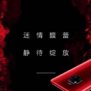 华为Mate20系列最新配色 馥蕾红1月10日登场!