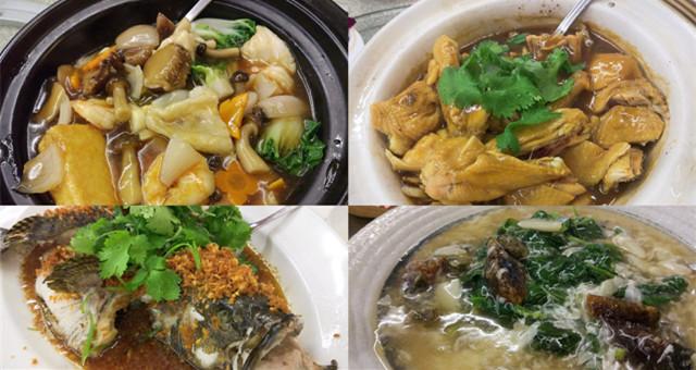 【网友分享】铧泰阁 :适合一大班人聚餐的好去处!
